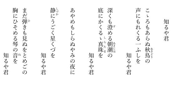 poem01